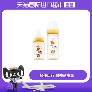 日本进口 贝亲/Pigeon新生儿宽口径防胀气PPSU奶瓶套装160+240ml