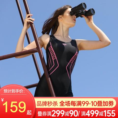 arena 阿瑞娜 阿瑞娜(arena)泳衣 女士运动连体平角游泳衣   BKPK(基础款) L(160-170cm.52-60kg)