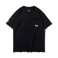 LI-NING 李宁 X故宫·宝蕴楼联名款 AHSP845 男子短袖文化衫