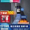 云米BCD-521WMLA十字对开门冰箱家用四门节能智能变频大屏电冰箱