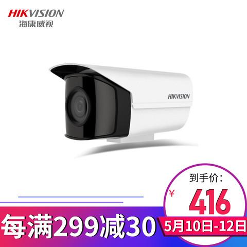 HIKVISION 海康威视 海康威视180度超广角监控摄像头400万2K超高清室外安防设备手机远程DS-2CD3T45DP1-I 1.68mm