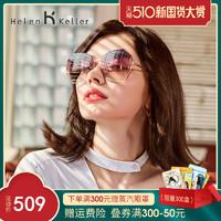 Helen Keller 海伦凯勒 海伦凯勒新款街拍大框显脸小太阳镜女舒适偏光防紫外线墨镜H8921