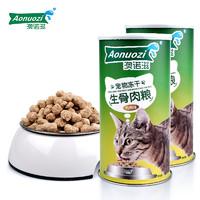 澳诺滋 冻干生骨肉猫粮 220g*2罐 鸡肉味