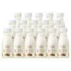 每日鲜语 全脂 鲜牛奶 原味 250ml*10瓶