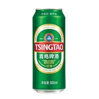 TSINGTAO 青岛啤酒 经典啤酒