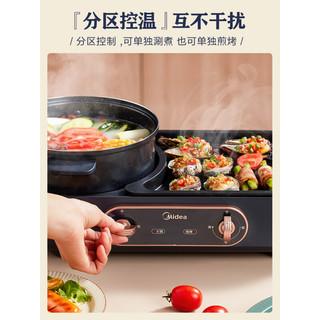美的(Midea)电烤炉电火锅家用电煮锅烧烤大功率烤肉煎烤涮一体锅盘多功能多用煎炖锅 蓝色