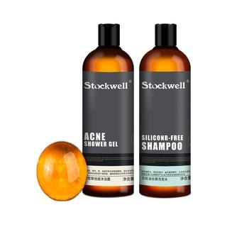 Stockwell 克威尔 男士积雪草祛痘洗沐套装 (祛痘沐浴露480ml+去屑洗发水480ml++除螨皂75g)