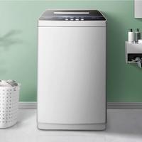Ronshen 容声 RB45D1126 全自动 4.5公斤 波轮洗衣机