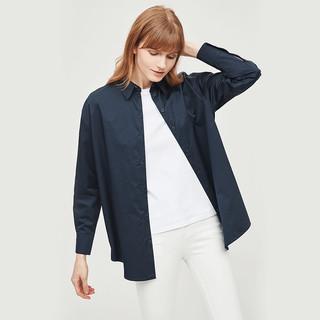 女式长绒棉宽松长袖衬衫
