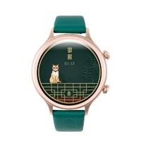 ticwatch C2 故宫联名款 智能手表 42.8mm (北斗、GPS)