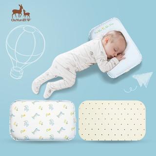 OUYUN 欧孕 婴儿乳胶枕头