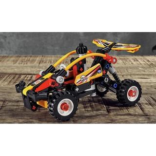 百亿补贴 : LEGO 乐高 机械组系列 42101 沙滩越野车