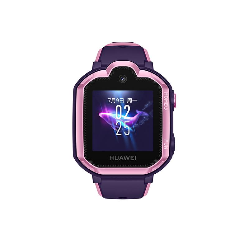 HUAWEI 华为 儿童电话手表3pro高清拍照视频通话4G全网通智能手表学生GPS定位男女手环 星云粉—