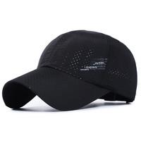 伊丹黎丝 棒球帽