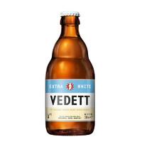 Vedett Extra White 白熊 精酿白啤酒 330ml*24瓶