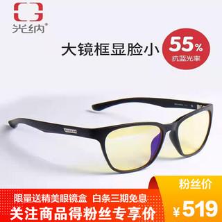 GUNNAR 光纳 GUNNAR防蓝光电脑护目眼镜办公游戏男女款圆框手机缓解疲劳镜 黑色-琥珀色镜片