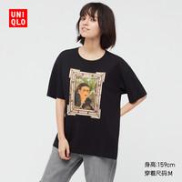 UNIQLO 优衣库 437928 印花T恤