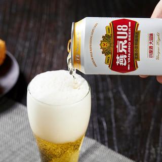YANJING BEER 燕京啤酒 U8小度酒 500ml*12听