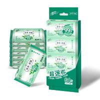 Breeze 清风 杀菌卫生湿巾 8片*8包
