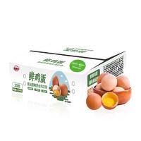 DQY ECOLOGICAL 德青源 鲜牧场 鲜土鸡蛋 30枚
