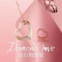 钻石吊坠钻石项链女