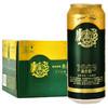 TSINGTAO 青岛啤酒 奥古特啤酒 330ml*12听