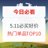 今日必看:速领130京豆!OPPO Enco Air定制版无线耳机299元