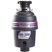 BECBAS 贝克巴斯  DM500 垃圾处理器 黑色