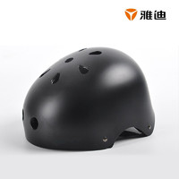 Yadea 雅迪 toukui 电动车摩托车头盔