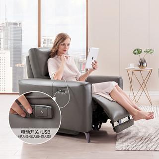 芝华仕头等舱意式简约现代真皮官方功能沙发轻奢小户型客厅 10168