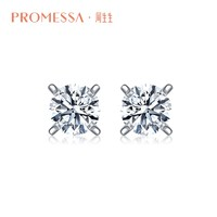 Chow Sang Sang 周生生 周生生PROMESSA如一系列钻石耳钉耳饰女款首饰03752E预订