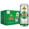 YANJING BEER 燕京啤酒 精品 500ml*12听