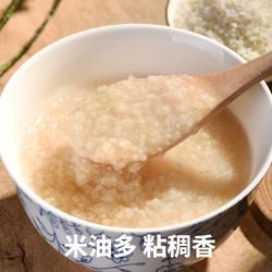 小芽大养 有机胚芽米 310/罐