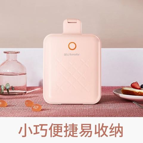 Joyoung 九阳 SK06B-T1A 轻食机