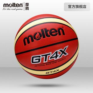 Molten 摩腾 molten摩腾官方篮球儿童4号幼儿室外耐磨学生水泥地篮球GT4X