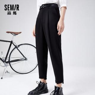 Semir 森马 女裤子黑色休闲裤2021春季新款不规则女裤韩版潮流显瘦哈伦裤