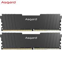 Asgard 阿斯加特 洛极T2 32GB(16GB*2) DDR4 3000MHz 台式机内存条