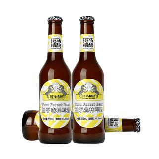 Zebra Craft 斑马精酿 斑马精酿柚子森林西柚果味啤酒330ml×6瓶装
