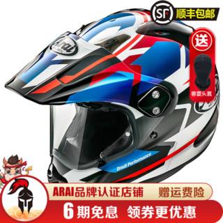 日本Arai Tour-Cross 3摩托车男越野拉力盔机车赛车骑行越野头盔 Departure Blue 绕道蓝 XL(适合头围61-62)