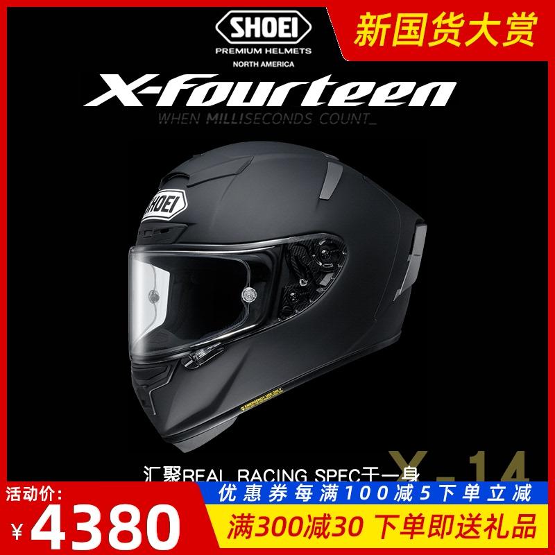 日本shoei X14 X-Fourteen摩托车头盔赛道防摔跑盔马奎斯全盔防雾