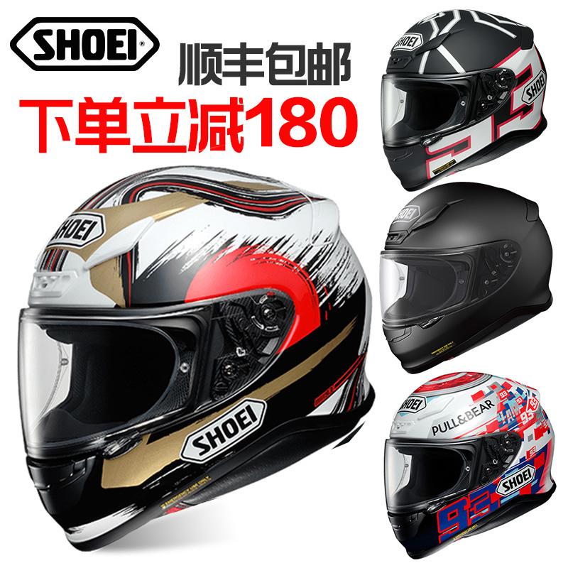 日本进口现货SHOEI Z7春季摩托车头盔电源招财猫防雾全盔四季跑盔