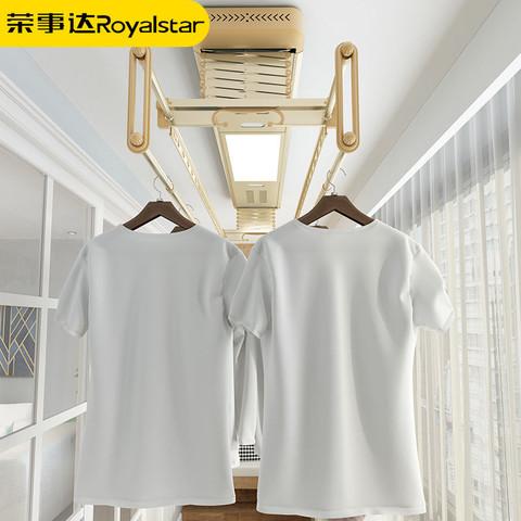 荣事达电动晾衣架自动升降阳台晒衣架智能遥控折叠伸缩晾衣杆晒被