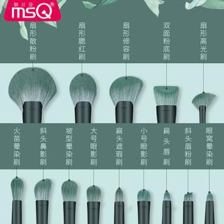 MSQ/魅丝蔻14支芭蕉化妆刷套装超柔软眼影刷全套刷子