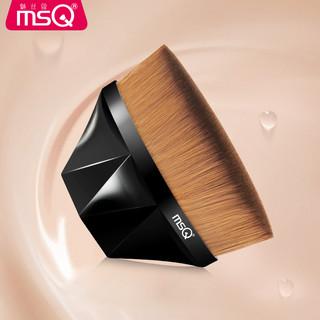 MSQ/魅丝蔻55号魔术粉底刷无痕化妆刷不吃粉底液美妆刷李佳琦推荐