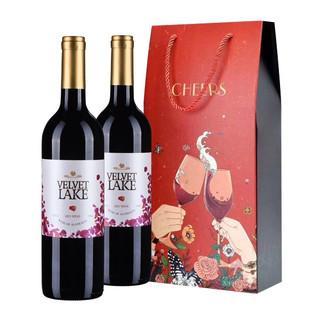 VELVET 华丽湖 半干红葡萄酒 750ml*2瓶 礼盒装