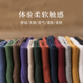 袜子女堆堆袜夏季薄款纯棉中筒袜全棉可爱日系春秋高筒ins潮长袜
