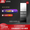 Hitachi/日立401L日本原装进口变频无霜风冷电冰箱玻璃面板自动制冰R-XG420KC 水晶镜色