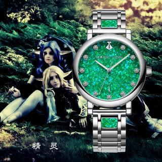 Magic Vein MV028 女士腕表