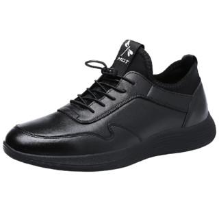 RED DRAGONFLY 红蜻蜓 男士商务正装皮鞋 C0191257