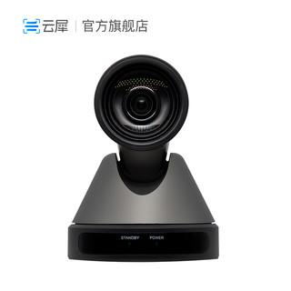 云犀 智瞳直播摄像头1080p全高清竖屏显示摄像机hdmi免驱高清接口直播间直播带货全套直播设备
